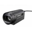 Многозадачная камера Panasonic AG-HCK10G
