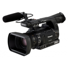 AVCCAM камкордер Panasonic AG-AC160AEN